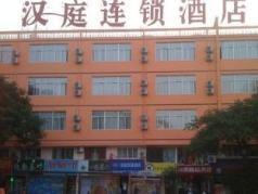 Hanting Hotel Xiamen Zhongshan Road Branch, Xiamen