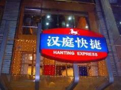 Hanting Hotel Shenzhen Convention Center Branch, Shenzhen