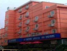 Hanting Hotel Xiamen Zhongshan Road Walking Street Branch, Xiamen