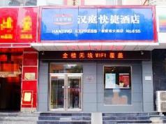 Hanting Hotel Shijiazhuang ZhaiYing south street Branch, Shijiazhuang