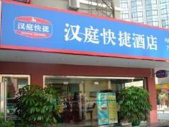 Hanting Hotel Shenzhen Mix City, Shenzhen