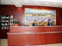 Hanting Hotel Shenzhen Huaqiang Center Park, Shenzhen