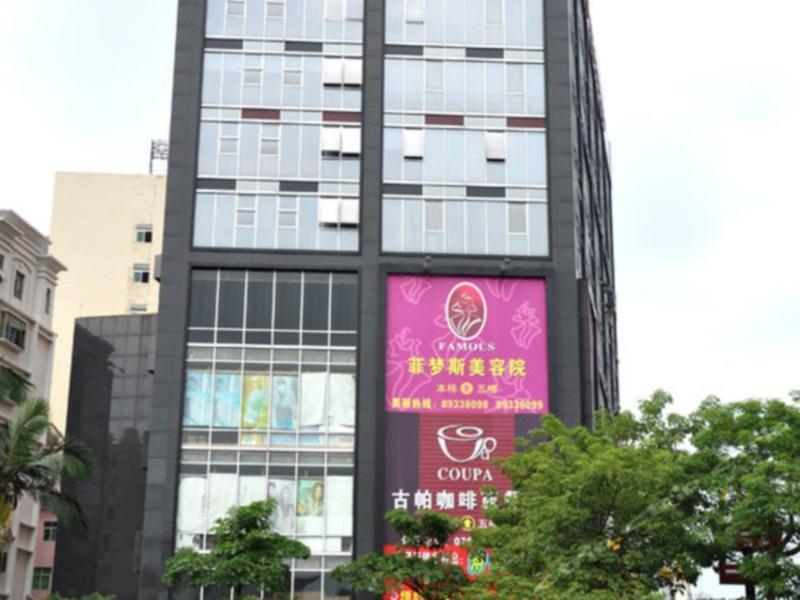 Chang U0026 39 An Hotel - Changan Town  Dongguan  China