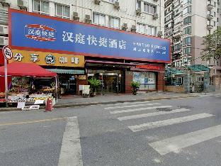 Hanting Hotel Shanghai East Xietu Road Branch