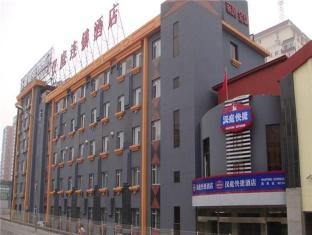 Hanting Hotel Beijing China International Exhibition Center Branch
