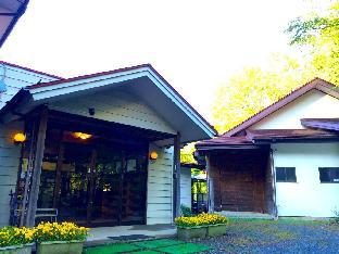 Japan guest house Narusawaso guesthouse
