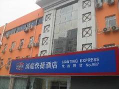 Hanting Hotel Beijing Garden Bridge Branch, Beijing