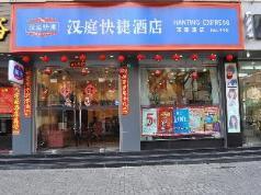 Hanting Hotel Shanghai Xikang Road Branch, Shanghai