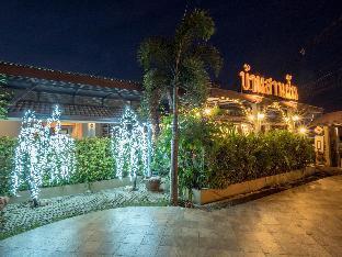 booking Amphawa (Samut Songkhram) Baansanfan Amphawa hotel