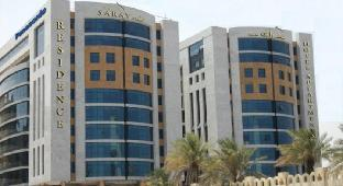 Saray Musheireb Hotel and Suites