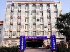 Hanting Hotel Beijing Wukesong Branch, Beijing