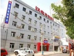Hanting Hotel Beijing National Stadium Branch, Beijing