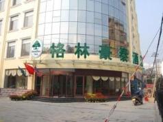GreenTree Inn Zibo  Renmin Park, Zibo