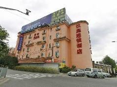 Hanting Hotel Shanghai Orient Sports Center Branch, Shanghai
