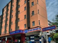 Hanting Hotel Chengdu Wuhou Branch, Chengdu