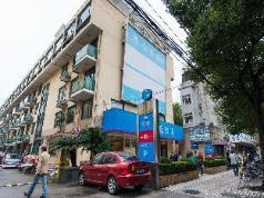 Hanting Hotel Shanghai Fudan University Branch, Shanghai