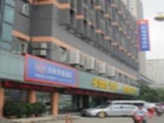 Hanting Hotel Hangzhou Qiutao Road Branch, Hangzhou