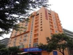 Hanting Hotel Kunming Train Station Shuanglong Branch, Kunming