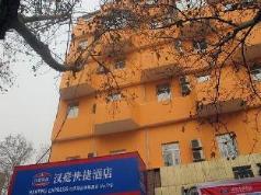 Hanting Hotel Xian Daqing Road Branch, Xian