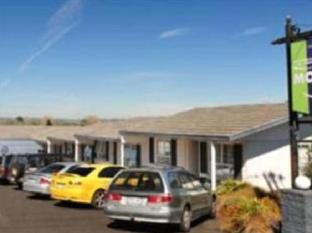 Hotel in ➦ Otorohanga ➦ accepts PayPal