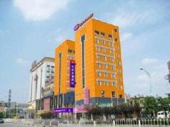 Hanting Hotel Nanchang Hongdu Middle Avenue Branch, Nanchang