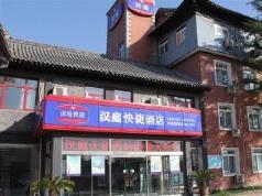 Hanting Hotel Tianjin Xigu Park Branch, Tianjin