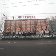 Hanting Hotel Beijing Temple of Heaven Branch, Beijing