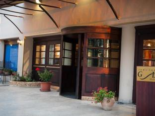 Jerusalem Gold Hotel Jerusalem - Entrance