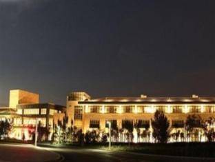 Xingtai New Century Grand Hotel Wuhai