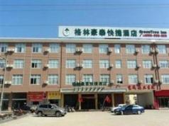 Green Tree Inn Jingdezhen Shuguang Road Antique Market Hotel, Jingdezhen