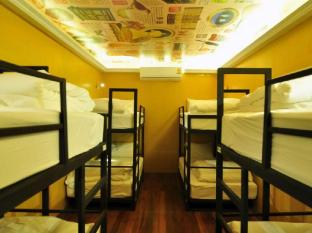 Ai Phuket Hostel Phuket - Guest Room