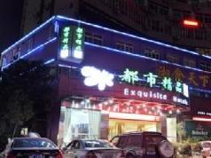 Xiamen City Boutique Hotel Lianhua South Road Branch, Xiamen