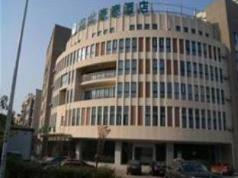 GreenTree Inn Wuxi Huishan Ancient Town Business Hotel, Wuxi