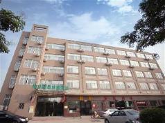 GreenTree Inn Nanjing Jiangning Southeast University Express Hotel, Nanjing