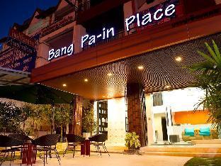 バン パ イン プレイス Bang Pa-in Place