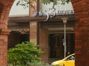 53 ホテル1