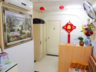 Tong Cheng Hotel Hong Kong - Resepsionis