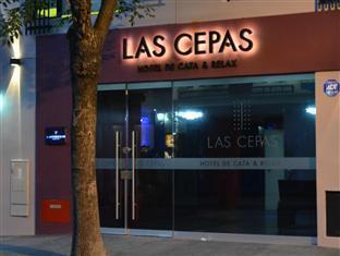 Las Cepas Hotel de Cata & Relax Buenos Aires - The Front Gate View