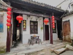 Xitang Wolongju Inn, Jiaxing