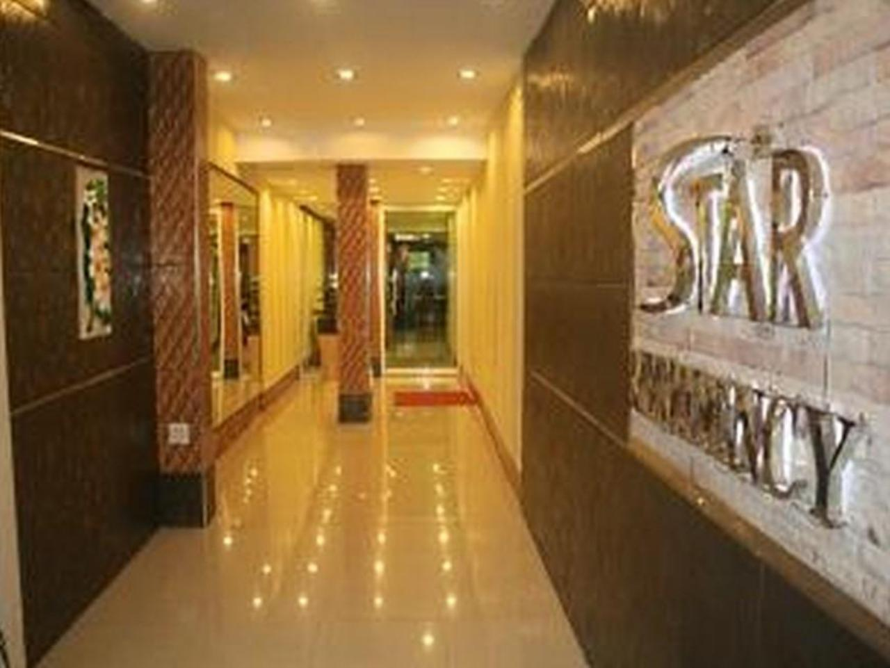 สตาร์ เรซิเดนซี (Star Residency)