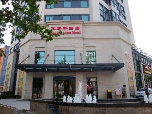 Beijing Ding Yun Hotel