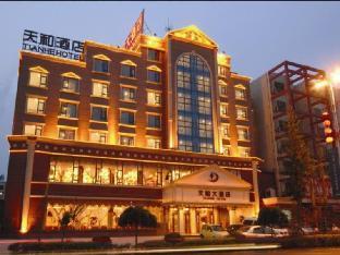 Emeishan Tianhe Hotel