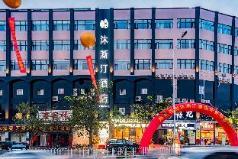 Guangzhou Mustin Hotel, Guangzhou
