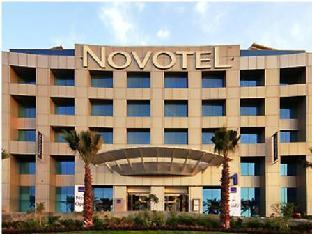 trivago Novotel Dammam Business Park