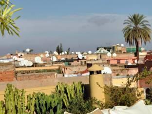 Riad 41 Marrakech - Surroundings