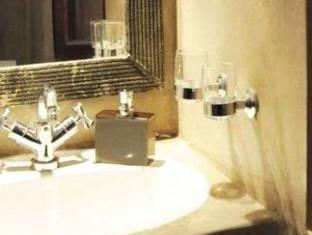 Riad 41 Marrakech - Bathroom