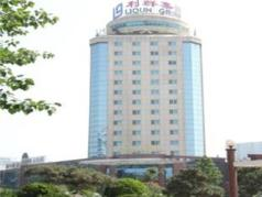Rizhao Detai Hotel, Rizhao