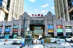 Lejiaxuan Business Apartment - Hefei Binhu Wanda, Hefei