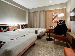 Mitsui Garden Hotel Kumamoto image