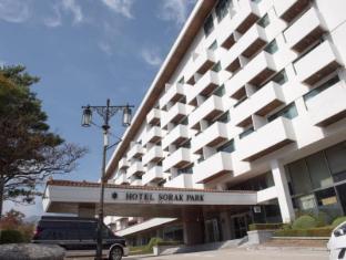 Sokcho Seorak Park Hotel -